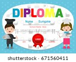 template of children's diplomas ...   Shutterstock .eps vector #671560411