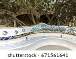 antonio gaudi design bench in... | Shutterstock . vector #671561641