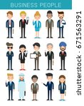 set of big business people... | Shutterstock .eps vector #671563291