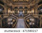 september 2016   stairway of...   Shutterstock . vector #671580217