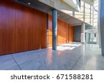 abstract fragment of the urban... | Shutterstock . vector #671588281