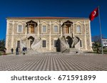 canakkale   10th of march ...   Shutterstock . vector #671591899