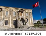 canakkale   10th of march ...   Shutterstock . vector #671591905