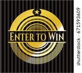 enter to win golden emblem or...   Shutterstock .eps vector #671593609