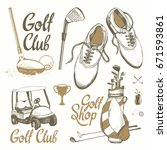 golf set with basket  shoes ... | Shutterstock .eps vector #671593861