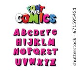 vector font alphabet. the font... | Shutterstock .eps vector #671595421