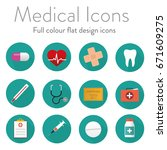 flat medical icon set | Shutterstock .eps vector #671609275