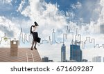 faceless businesswoman with... | Shutterstock . vector #671609287
