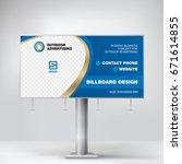 billboard design  blue layout... | Shutterstock .eps vector #671614855