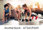 two smiling girl exercising at... | Shutterstock . vector #671619265