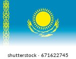 a flag illustration of the... | Shutterstock .eps vector #671622745