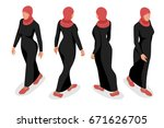 set of business arab woman... | Shutterstock .eps vector #671626705