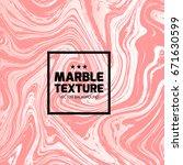 marble texture vector...   Shutterstock .eps vector #671630599