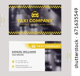 business card design with... | Shutterstock .eps vector #671635549