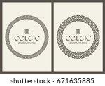 celtic knot braided frame...   Shutterstock .eps vector #671635885