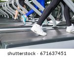 close up of female legs on a... | Shutterstock . vector #671637451