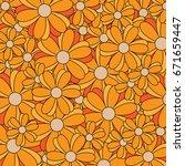 flower pattern vector | Shutterstock .eps vector #671659447