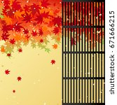 autumn leaves and japanese... | Shutterstock .eps vector #671666215