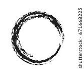 vector grunge logo design... | Shutterstock .eps vector #671668225
