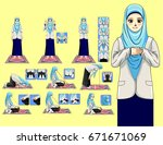 complete muslim prayer for woman | Shutterstock .eps vector #671671069