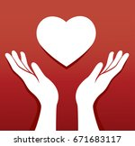 hands pray and heart icon vector | Shutterstock .eps vector #671683117