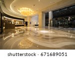 hotel lobby interior with...   Shutterstock . vector #671689051