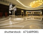 hotel lobby interior with...   Shutterstock . vector #671689081