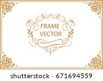 gold border design  frame photo ... | Shutterstock .eps vector #671694559
