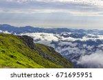 mountain  sky  clouds | Shutterstock . vector #671695951
