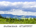 mountain  forest  sky  clouds | Shutterstock . vector #671695957