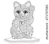 japanese lucky cat. zentangle... | Shutterstock .eps vector #671707081