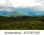 mountain landscape  | Shutterstock . vector #671707129