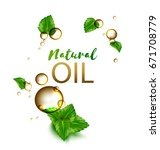 oil drops natural cosmetic | Shutterstock .eps vector #671708779