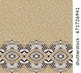 seamless cute geometric pattern ... | Shutterstock .eps vector #671726941