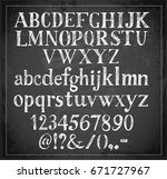 hand drawn sketch font on... | Shutterstock .eps vector #671727967