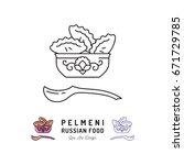 dumpling icon  pelmeni russian... | Shutterstock .eps vector #671729785