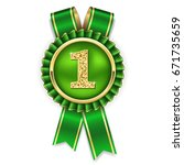 1st place rosette medal with... | Shutterstock .eps vector #671735659