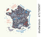 map of france   cartoon map.   Shutterstock .eps vector #671738587