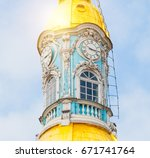 bell tower of st. nicholas... | Shutterstock . vector #671741764