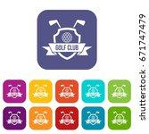 golf club emblem icons set... | Shutterstock .eps vector #671747479