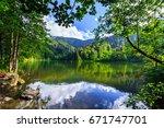 uzungol long lake  one of the... | Shutterstock . vector #671747701