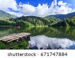 landscape view of karagol ... | Shutterstock . vector #671747884