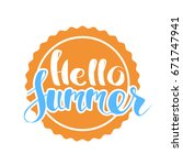 hello summer on color circle.... | Shutterstock .eps vector #671747941