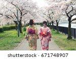 couple asian women wearing... | Shutterstock . vector #671748907