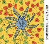 hand drawing   octopus. bright... | Shutterstock .eps vector #671758405