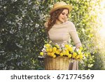 perfect beauty. portrait of... | Shutterstock . vector #671774569