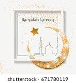 ramadan kareem glitter with... | Shutterstock . vector #671780119