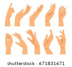hand gestures in different... | Shutterstock .eps vector #671831671