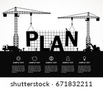 crane and plan building.... | Shutterstock .eps vector #671832211