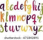 multicolored calligraphic... | Shutterstock .eps vector #671842891